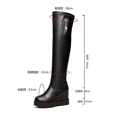 Women Shoes Winter Snow Boots Warm High Quality Over The Knee Boots For Female Winter Hot 6.jpg 640x640 6