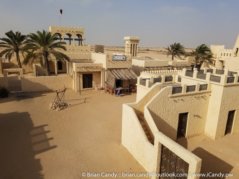 Film City Qatar