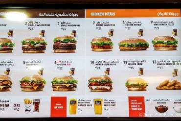 Burger King Menu Board Jan 4th 2018