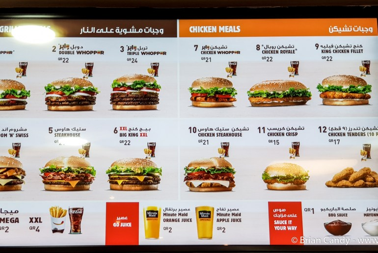 Burger King Menu Board Jan 4th 2018