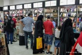 The Hameed Hamad Taryam Store located in Dar Al Salam Mall, Abu Hamour, Doha