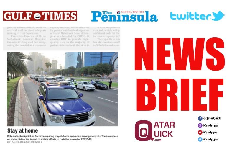 Qatar Quick News Brief