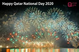 Happy Qatar National Day 2020