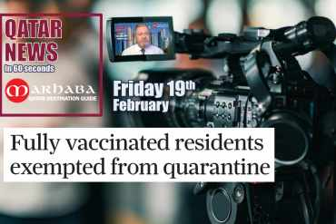 Fully vaccinated residents exempt from quarantine