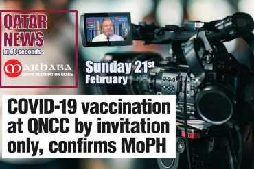 COVID-19 vaccination at QNCC by invitation only confirms the MoPH