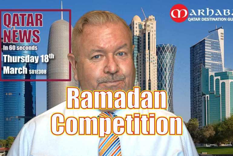 Ramadan Competition