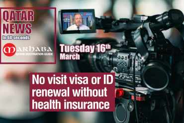 No visit visa or ID renewal without health insurance