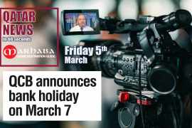 QCB announces bank holiday on March the 7th