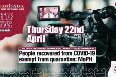 People recovered from COVID-19 exempt from quarantine