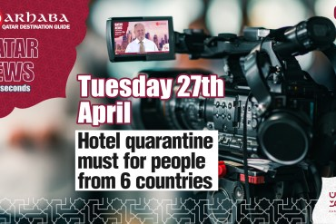Hotel quarantine must for people from six countries