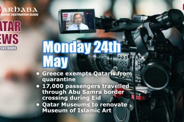 Greece exempts Qataris from quarantine