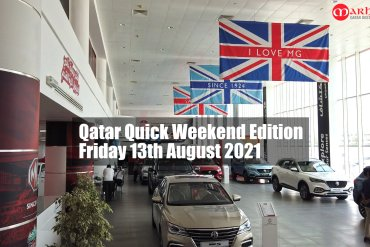 QQ Weekend Edition Friday 13th August