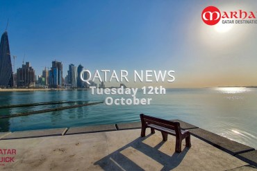 Qatar's News Front Pages Tue 12th Oct