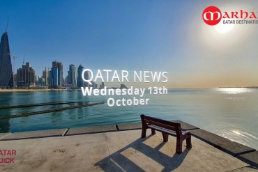 Qatar News Papers Wednesday 13th October