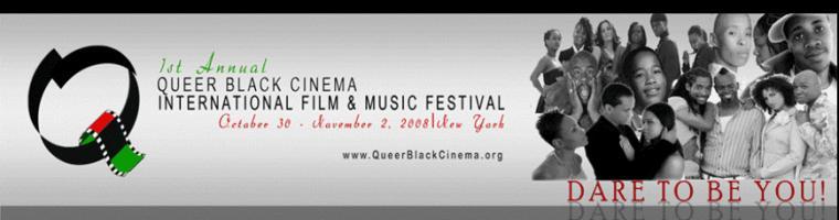 QBC Int'l Film & Music Festival 2008 Banner