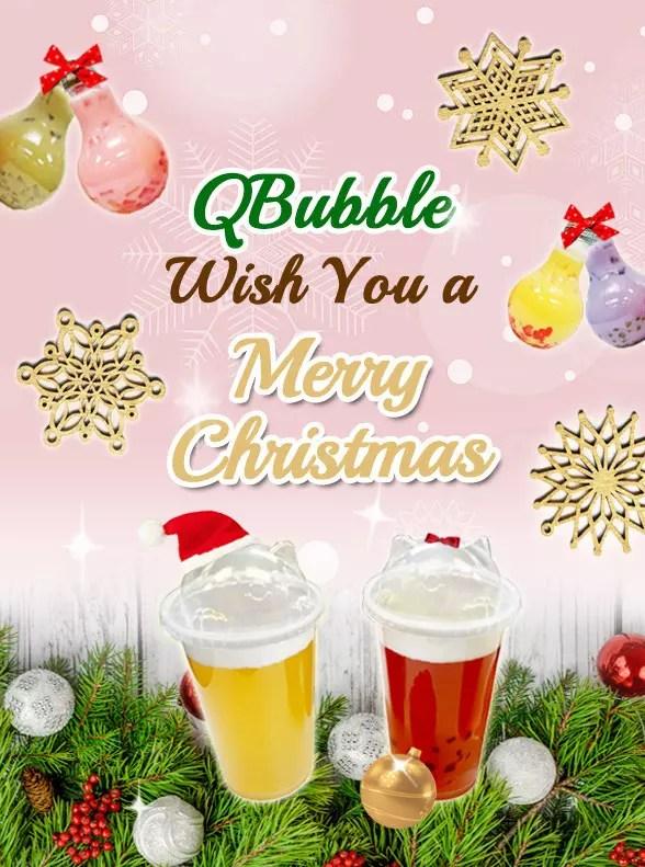 QBubble wish you a Merry Christmas!!