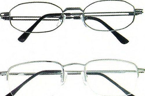 Eye Glasses On Budget photo