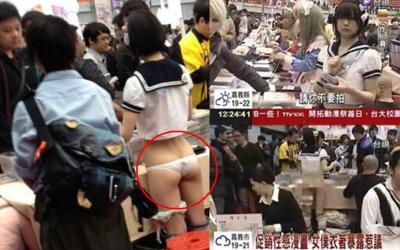 黑船來襲!從FF19うしじま禁賣事件思考臺灣COSPLAY的裸露標準,以及めりめり社團不公平待遇。