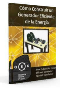 qeg-ebook-spanish