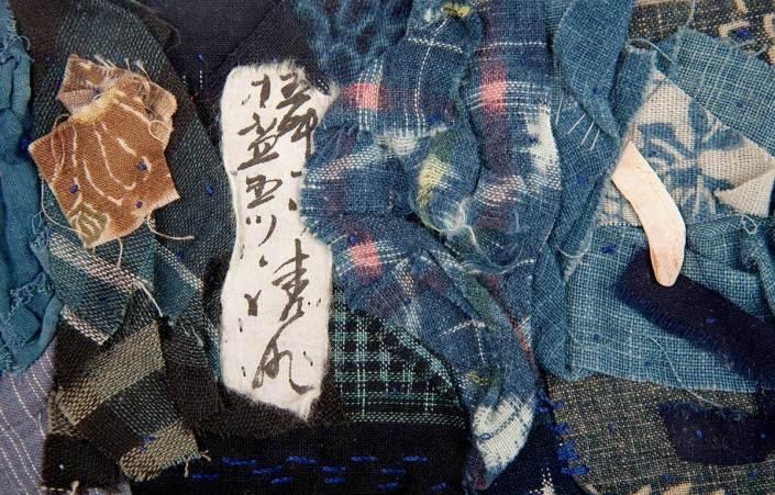 Detail of Arigato: Boro Boro Byobu 9- Poem © Susan Ball Faeder