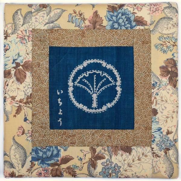 Ichiyou: Gingko with Floral Border © Susan Ball Faeder
