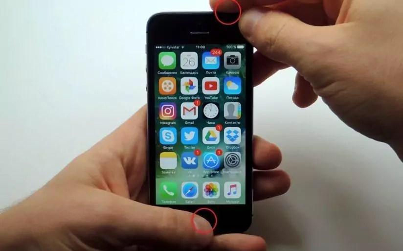 блокнот фото пропали с айфона за границей заболевание