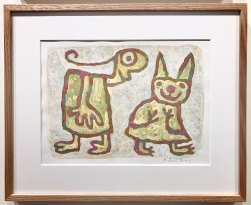 Michael Leunig the Little party framed