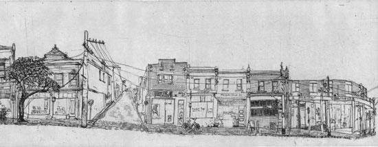 Gertrude Street North-Side-panel-4