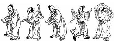 Wuqinxi de Huatuo.