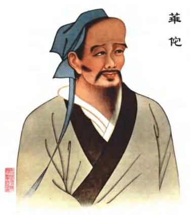 El médico Huatuo, creador de Qigong de los Cinco Animales o Wuqinxi.
