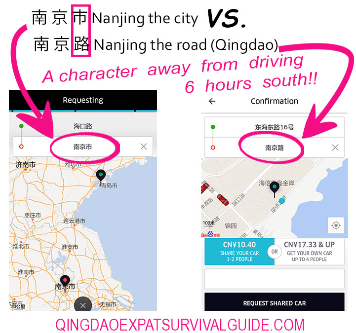 Nanjing lu vs Nanjing city C