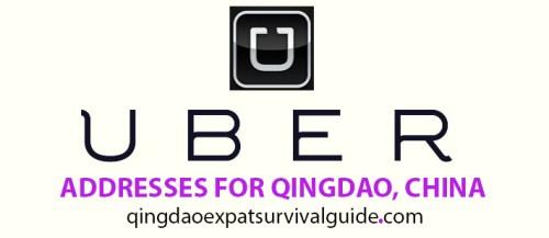 Uber Addresses -Qingdao Expat Survival Guide