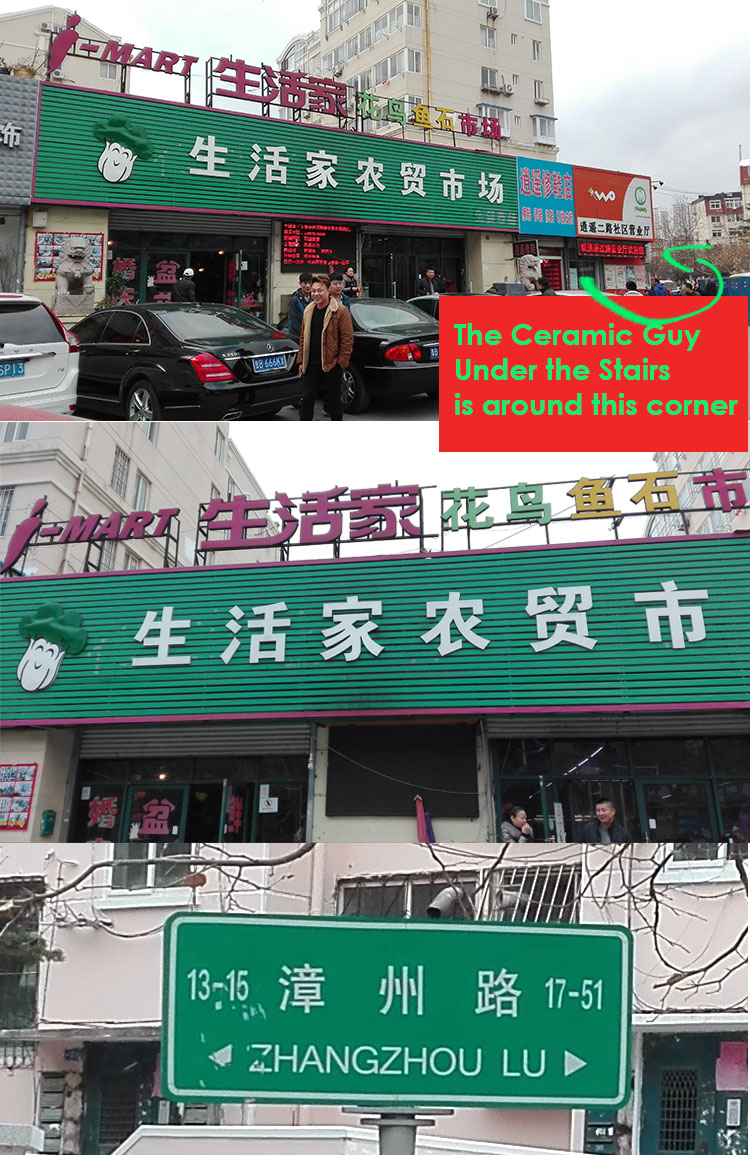 Qingdao shopping - under the stairsb