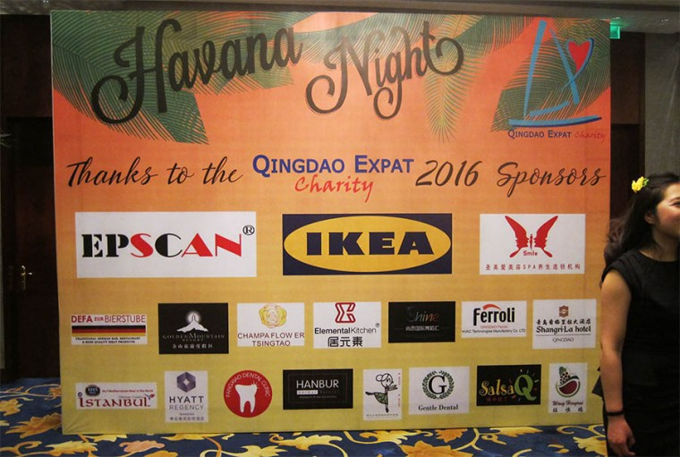 Qingdao Expat Charity Havana Night, Qingdao China