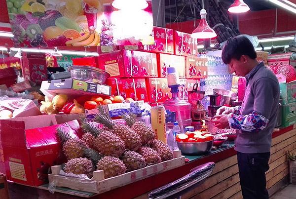 Qingdao Expat Fruit and Vegetable market maidao lu