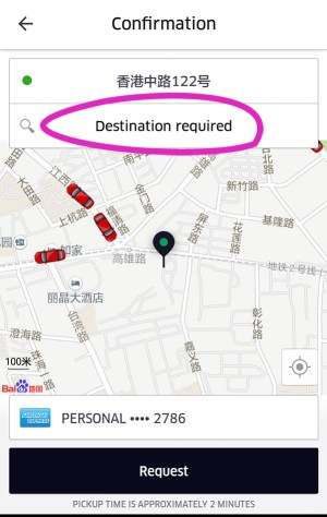 How to use Uber in China Qingdao