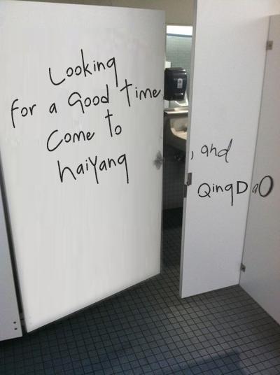 Haiyang bathroom graffiti