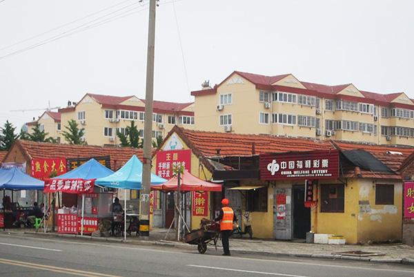 Haiyang Shandong Qingdao China 5