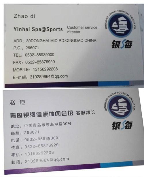 4 Yinhai Swimming Pool Qingdao