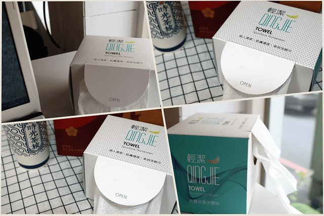 QingJie輕潔-個人清潔巾肌膚護理巾美容巾-多元化功能