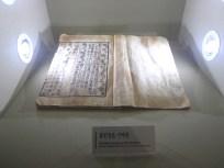 dokumen asli hangul