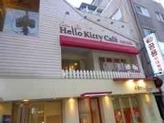 hello kitty cafe di sinchon
