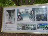 poster film seung ho