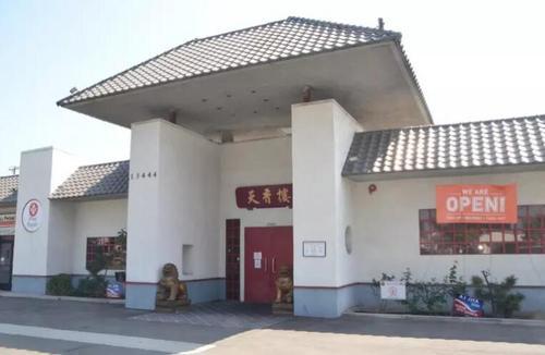 美在联合国发难,中国拥第三大核力量应加入军控,耿爽:拒不接受