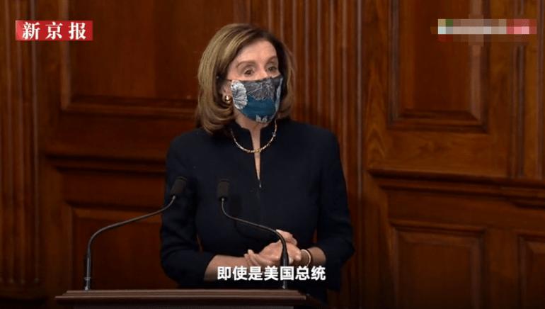 拒絕中方簽證,鐵了心要跟隨美國?中國這一做法大快人心