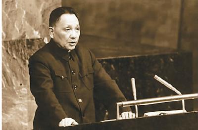 报道称,特朗普还未适应退出白宫,仍试图维持他对共和党的控制权