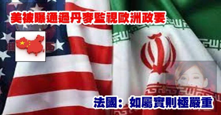 中美爆发战争谁会赢?前北约最高指挥官:美国已失去压倒性优势