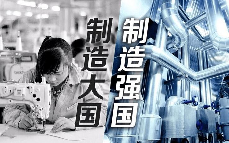 神秘飞机菲领空亮相引人瞩目!美媒:不是中国轰20就是美国无人机