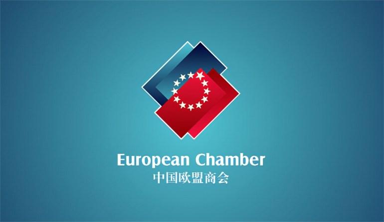 """成衣出口世界第二:亚洲穷国挑战中国""""世界工厂""""?"""