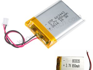 lipo battery 850mah qkzeetech